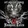 Russian tales (eP)